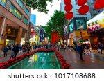 beijing lu  guangzhou shi ... | Shutterstock . vector #1017108688