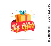 big offer shopping gift box | Shutterstock .eps vector #1017115960