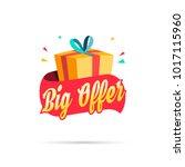 big offer shopping gift box | Shutterstock .eps vector #1017115960