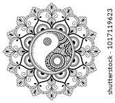 circular pattern in form of... | Shutterstock .eps vector #1017119623