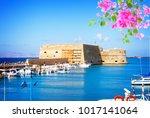 heraklion harbour with old... | Shutterstock . vector #1017141064