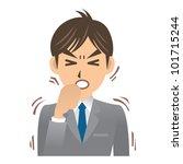 businessman | Shutterstock .eps vector #101715244