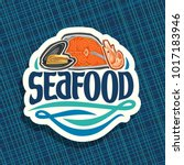 vector logo for seafood  open... | Shutterstock .eps vector #1017183946