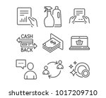 set of shampoo and spray  users ... | Shutterstock .eps vector #1017209710