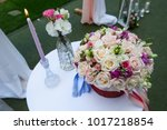 wedding bouquet of colorful... | Shutterstock . vector #1017218854