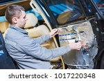 automobile noise protection and vibration reduction