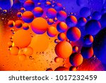 space or planets universe... | Shutterstock . vector #1017232459