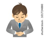 business man | Shutterstock .eps vector #101724880
