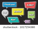 speech bubbles set of inverted... | Shutterstock .eps vector #1017254380