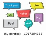 speech bubbles set of... | Shutterstock .eps vector #1017254386