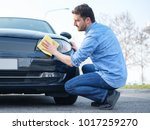 man taking care and cleaning... | Shutterstock . vector #1017259270