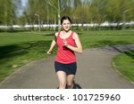 beautiful girl running around... | Shutterstock . vector #101725960