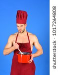 professional cookery concept.... | Shutterstock . vector #1017264808