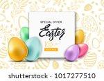 happy easter sale banner.... | Shutterstock .eps vector #1017277510