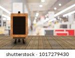 blur modern office with bokeh... | Shutterstock . vector #1017279430