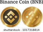 set of physical golden coin... | Shutterstock .eps vector #1017318814
