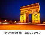 Arc De Triomphe De L'etoile On...
