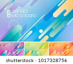 modern rounded shapes vector... | Shutterstock .eps vector #1017328756
