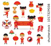 happy chinese new year... | Shutterstock .eps vector #1017329038