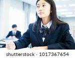 japanese high school students... | Shutterstock . vector #1017367654