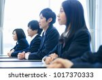 japanese high school students... | Shutterstock . vector #1017370333