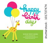 cute happy birthday card.... | Shutterstock .eps vector #101737474