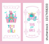 toys for little princesses. set ... | Shutterstock .eps vector #1017458203
