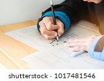 high school or university... | Shutterstock . vector #1017481546