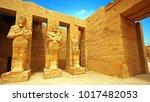 ancient ruins of karnak temple...   Shutterstock . vector #1017482053