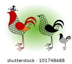 animal,bird,black,boss,chicken,cock,cock-a-doodle-doo,coil,crown,decal,decoration,decorative,engraved,engraving,etching