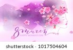 beautiful woman with flowers ... | Shutterstock .eps vector #1017504604