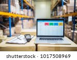 laptop and barcode scanner on... | Shutterstock . vector #1017508969