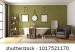 green bathroom with retro... | Shutterstock . vector #1017521170
