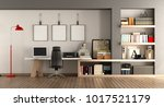 modern home workplace with desk ... | Shutterstock . vector #1017521179