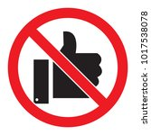 no like sign likes prohibition... | Shutterstock .eps vector #1017538078