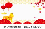 chinese new year background... | Shutterstock .eps vector #1017543790