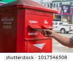 editorial use only  posting a...   Shutterstock . vector #1017546508
