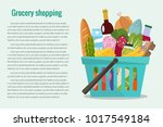 grocery in a shopping basket.... | Shutterstock .eps vector #1017549184