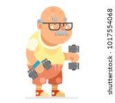 fitness dumbbells exercises... | Shutterstock .eps vector #1017554068