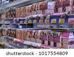 russia  st. petersburg  08 03... | Shutterstock . vector #1017554809