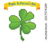 clover leaf. St.Patrick