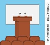 wooden podium tribune stand... | Shutterstock .eps vector #1017590830