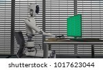 we are the robots  robots... | Shutterstock . vector #1017623044