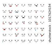 set of cartoon kawaii faces ... | Shutterstock .eps vector #1017624154