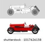novi sad  serbia   february 05  ...   Shutterstock .eps vector #1017626158