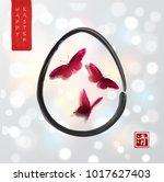 easter card in japanese style.... | Shutterstock .eps vector #1017627403