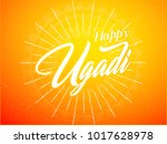 nice and beautiful abstract for ... | Shutterstock .eps vector #1017628978