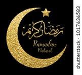 ramadan pattern banner ramadan...   Shutterstock . vector #1017636583