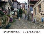 canakkale  turkey   january 20  ... | Shutterstock . vector #1017653464