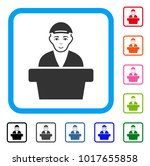enjoy official clerk vector... | Shutterstock .eps vector #1017655858